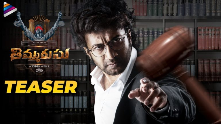 Satyadev's Thimmarusu Teaser: Fight for the Right