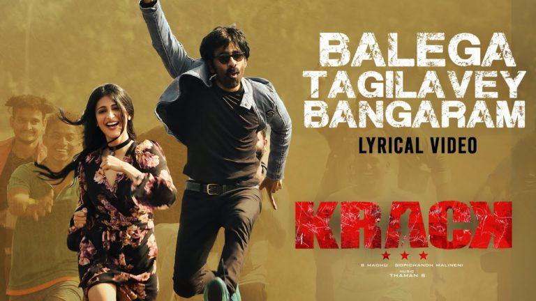 Balega Tagilavey Bangaram: Enjoyable Song