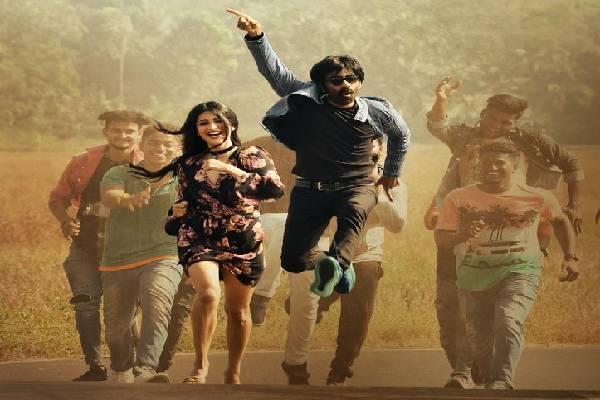 Ravi Teja Running After Shruti Haasan