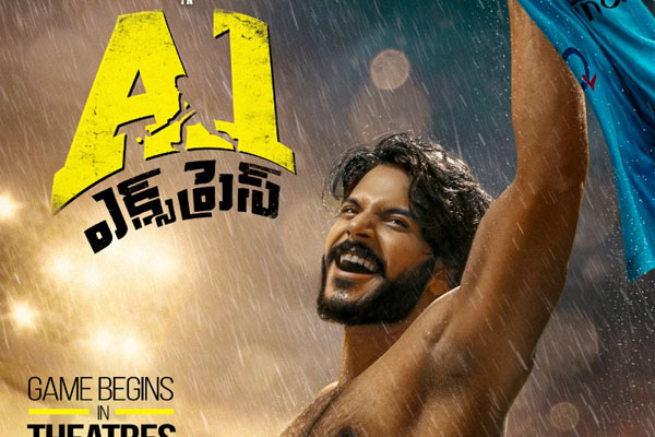 A1 Express First Look: Sundeep Kishan In Contentment