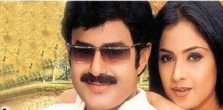 Narasimha Naidu Box Office collections