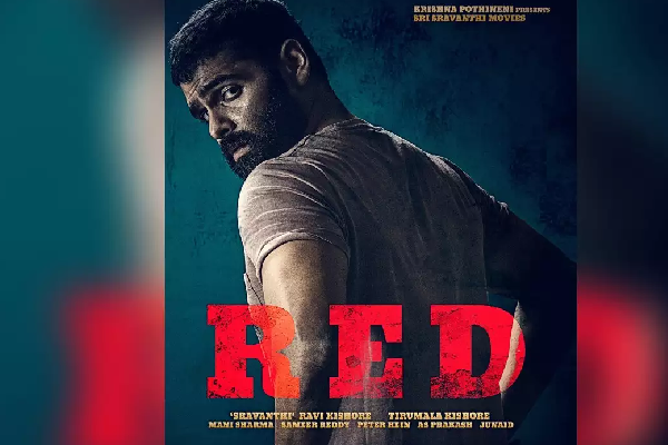 Red Movie review – A Lackluster remake