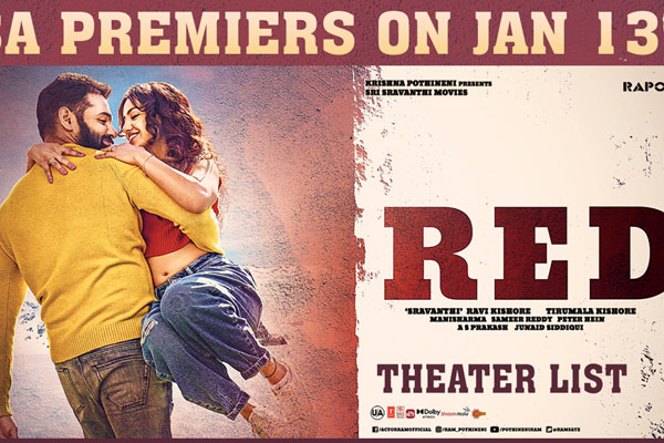 Red USA Premiers on Jan 13th