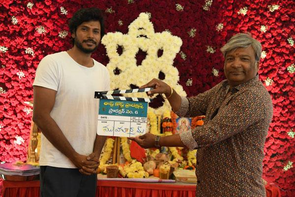 Sundeep Kishan's new film launched