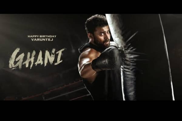 Varun Tej's transformation for Ghani
