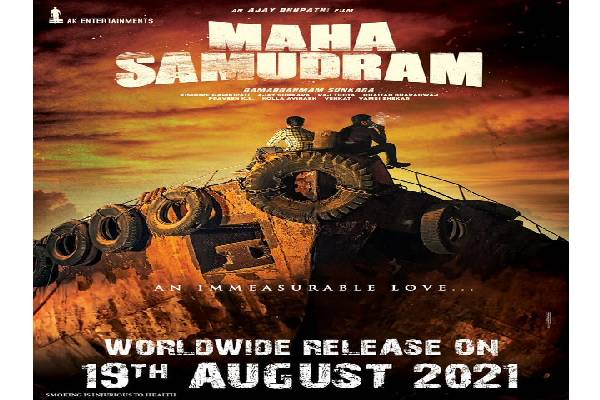 Maha Samudram Release Date announced