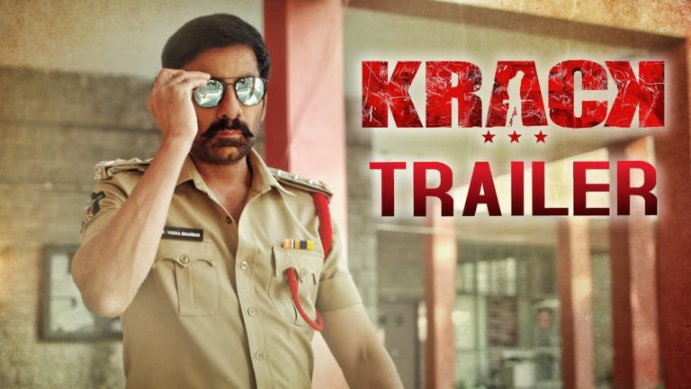 Krack Trailer: Ultra Mass Overloaded!