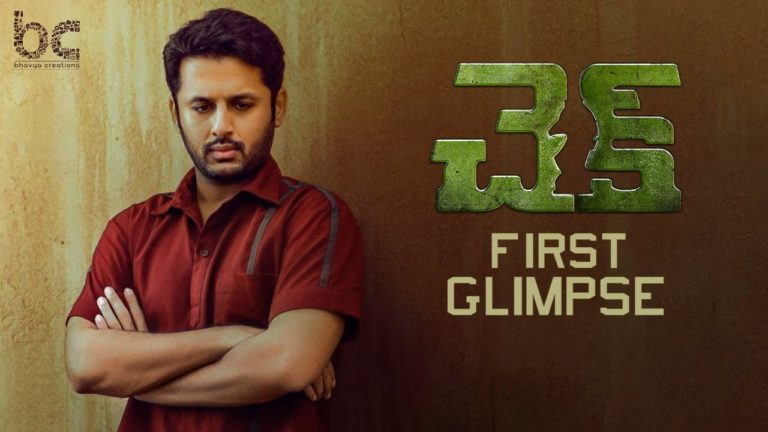 Nithiin's Check First Glimpse: Interesting Watch