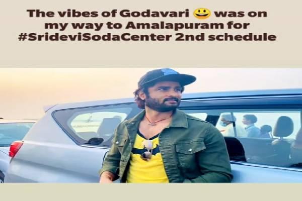 Sudheer Babu starts second schedule for 'Sridevi Soda Center'