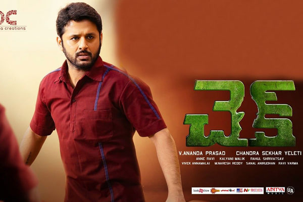 Nithiin's Check Movie Review: Misses the Thrills