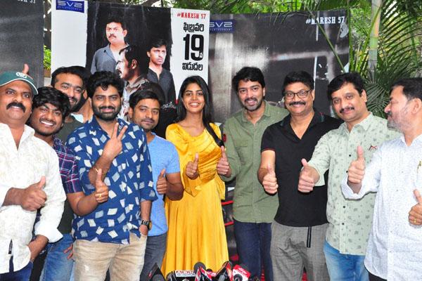 Naandhi Movie Success Celebrations
