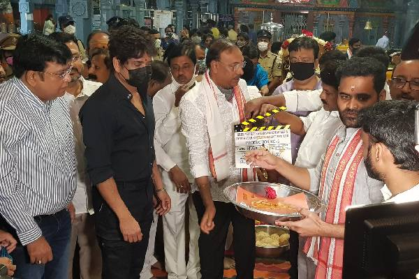 Nag's action entertainer launched