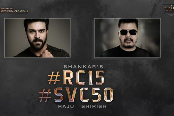 Ram Charan and Shankar film all set for a grand launch