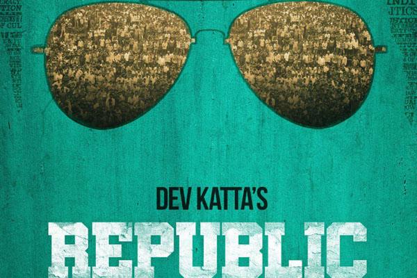 Sai Dharam Tej's Republic Release Date locked