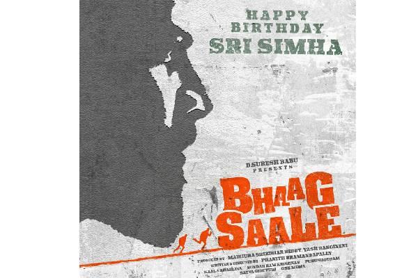 Simha says Bhaag Saale