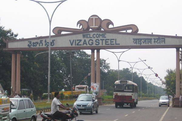 Andhra govt endorses statewide bandh opposing steel plant sale