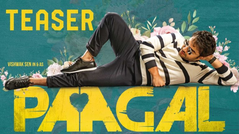 Paagal Teaser: The story of a Wild Lover