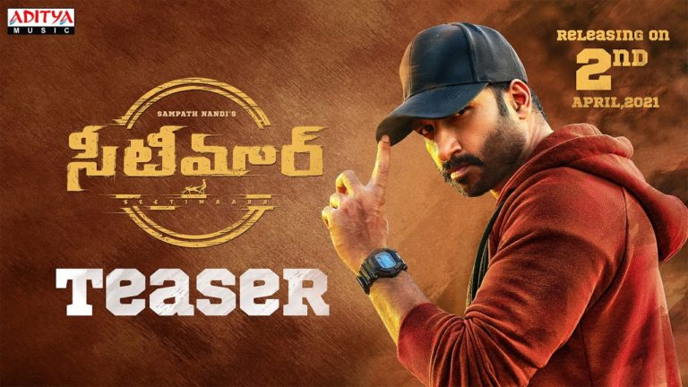 Gopichand's Seetimaarr Teaser: Action-packed sports drama