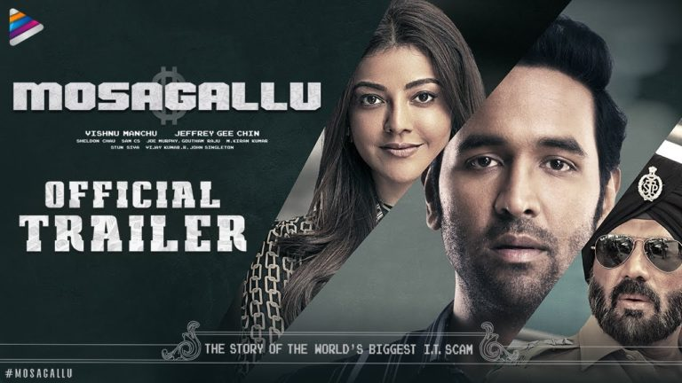 Mosagallu Trailer: All about Rs 2600 Cr Scam