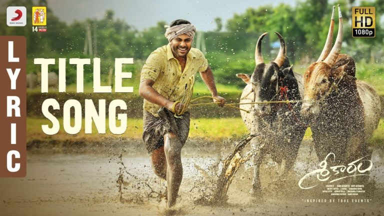 Sreekaram Title Song: An Inspirational Number