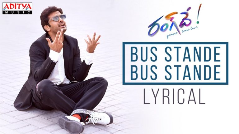 Bus Stande Song From Rang De: Life After Marriage