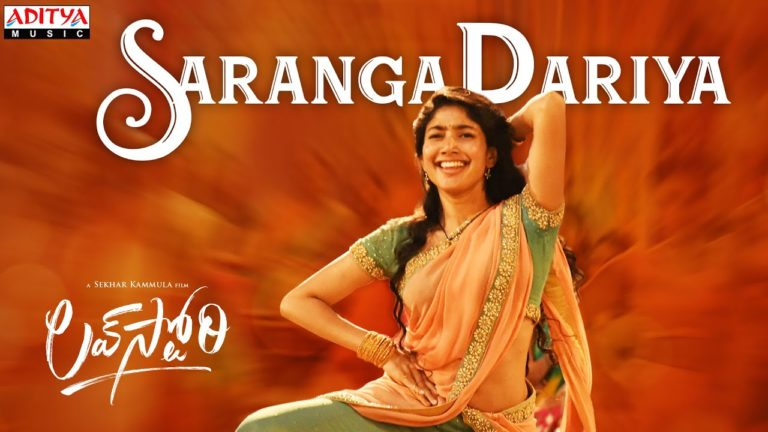 Saranga Dariya from Love Story: Sai Pallavi shines with her Dance Moves