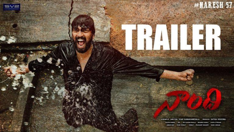 Allari naresh's naandhi trailer