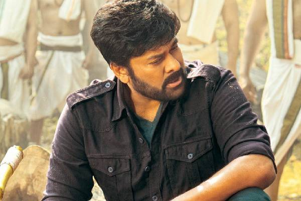 A Mass Dance number on Chiranjeevi and Charan