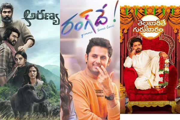 3 Most-Awaited Telugu Films this Week – What's your Pick?