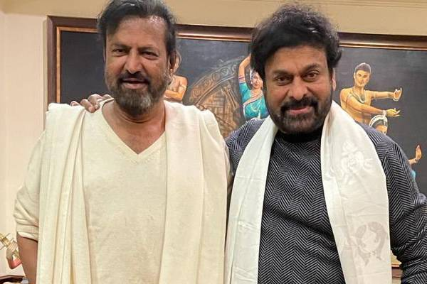 Chiru and Mohan Babu Trip to Sikkim!