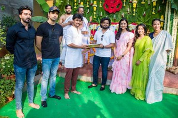 HIT2 Movie Launched