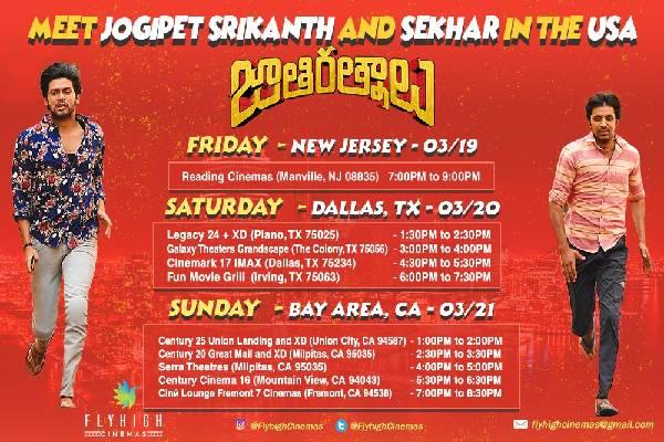Meet Naveen Polishetty and Priyadarshi in the USA!