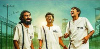 Jathi Ratnalu Review