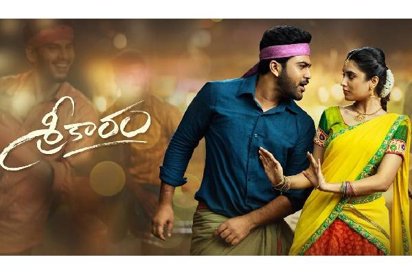 Sharwanand's Sreekaram Movie Review: A Decent Attempt