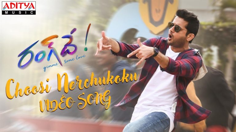 Choosi Nerchukoku from Rang De–A Satirical Song!