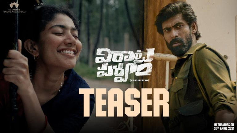 Virata Parvam Teaser – Powerful