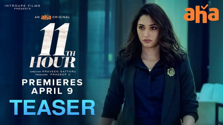 Tamannaah's 11th Hour Teaser: A Woman's Dominance in Corporate World