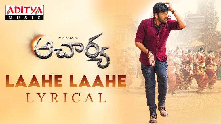 Laahe Laahe – a Rocking Song
