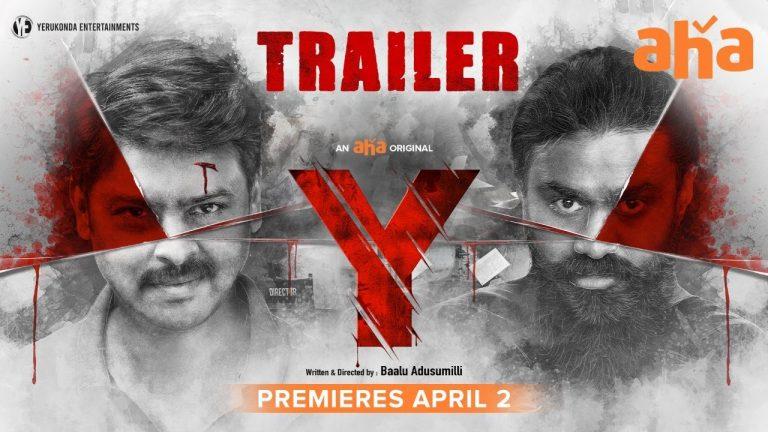 Y Trailer – Intense & Suspenseful