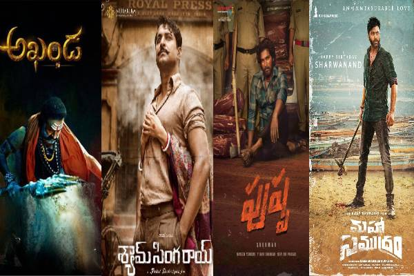 Four Telugu films continue to shoot in Pandemic Time