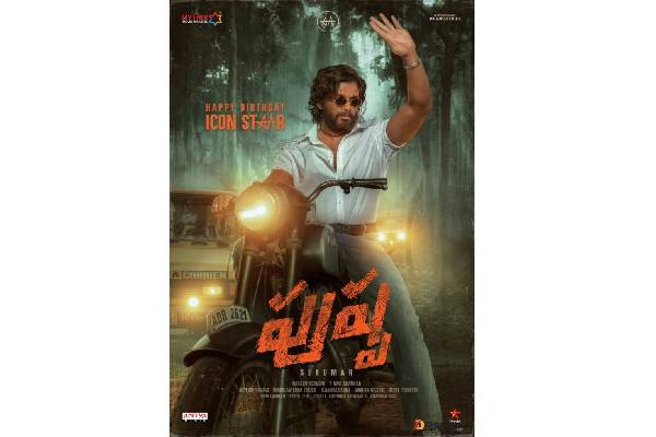 Allu Arjun's 'Pushpa' first look gets 30mn views in 2 days