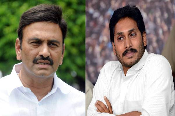 High Court to hear plea for cancelling Jagan bail
