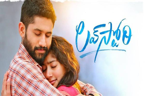 Love Story AP/TS First Week Worldwide Collections – Biggest opening for Naga Chaitanya