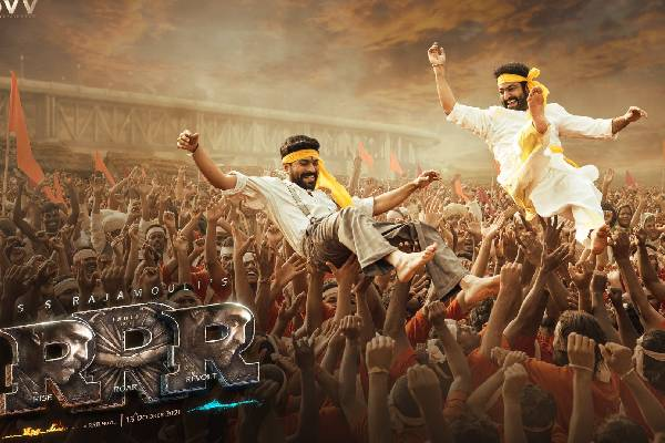 """Will BJP show """"RRR' cinema to TRS ?"""