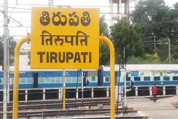 Tirupati declared as containment zone, curfew from 2 pm!