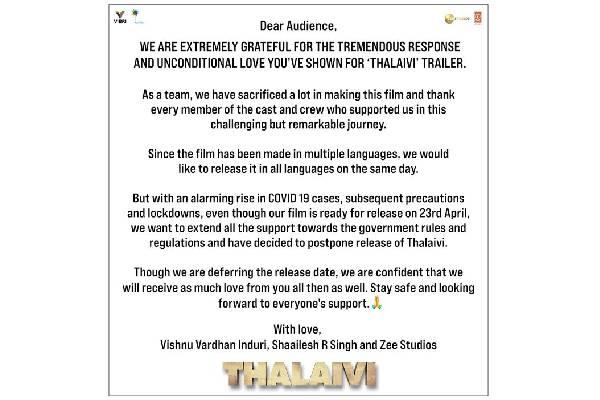 Kangana Ranaut's Thalaivi Postponed