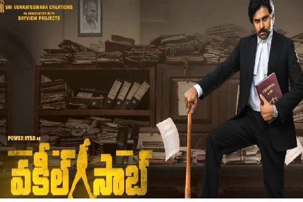 Vakeel Saab Early Digital Release: Dil Raju pockets Big