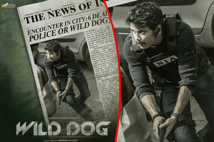 Nagarjuna's 'Wild Dog' Movie Review
