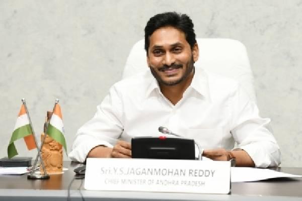 Andhra CM to partake in Sita Rama Kalyanam on April 26