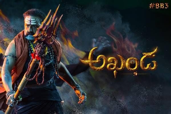 Powerful title for Balakrishna and Boyapati Film